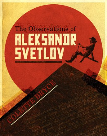 The Observations of Aleksandr Svetlov